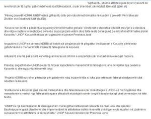 UNDP 2